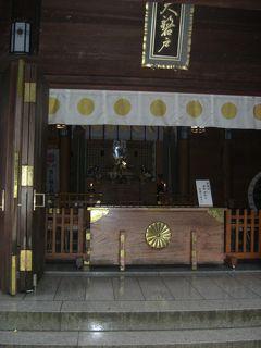 高天原?天岩戸神社