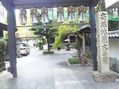 田○貴○属→清浄寺→ロ○ト、栄・名古屋駅前ショッピング