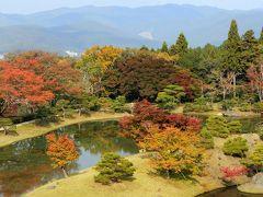 京都の御所と離宮(7) 天下の眺望ここに極まる 錦秋の修学院離宮へ