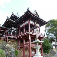 竹原、大久野島を巡る旅 ?