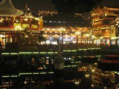 2011年11月 北イタリアの旅 (1日目・トランジット上海)