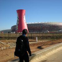 サッカー・南アフリカ・ワールドカップ