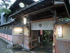 私の温泉宿100選~竹村家本館(広島県尾道市)