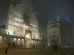 2011年11月 北イタリアの旅 (4日目・クレモナ)