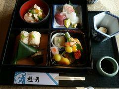色づき始めの京都