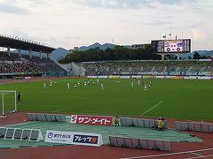 日帰り岐阜遠征で長良川競技場でFC岐阜戦観戦