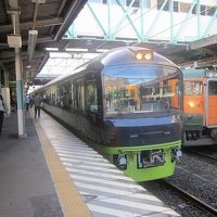 楽しい乗り物に乗ろう! JR東日本「リゾートやまどり」   ~群馬~