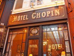 晩秋のパリ旅行(15)「パリのパサージュ 過ぎ去った夢の痕跡」を読んで、パリ市内19か所のパサージュ全てを巡る。【後偏】