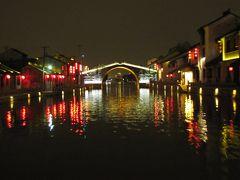 中国江南の旅(2)・・ロク直、無錫(三国城、古運河遊覧、長広渓湿地公園)を訪ねて