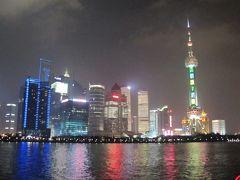 中国上海の旅・・黄浦江ナイトクルーズと上海博物館、豫園、外灘遊歩道を訪ねて