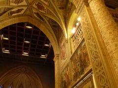 初冬ルクセンブルクのグルメな旅♪ Vol10(第2日目午前) ☆世界遺産ルクセンブルク旧市街のノートルダム大聖堂(Cathedral of Our Lady)♪