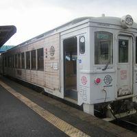 楽しい乗り物に乗ろう! JR九州「海幸山幸」   ~宮崎~