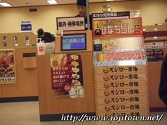 吉祥寺界隈(2011.2.16~28)