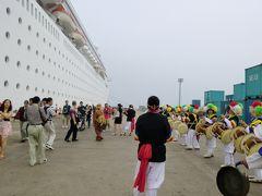 2011 SEP 流行の博多発クルーズ乗船記(3/4) 済州島半日上陸