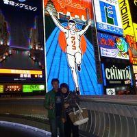 大阪爆笑ツアー2011第1日目(12/3)