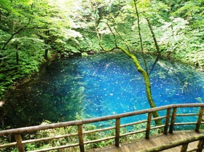 青森県の深浦町にある十二湖は白神山地の西側の麓に広がる湖沼群です。http://www.fukaura.jp/