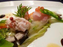 初冬の大宮♪ Vol2 ☆パレスホテル大宮のフランス料理「クラウンレストラン」でランチ♪