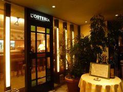 六本木の名店イタリアン「L'OSTERIA」で優雅なディナーパーティー♪