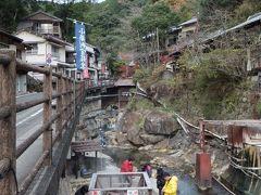 世界遺産の温泉 湯の峰温泉 つぼ湯に浸かる旅 (2) 【 熊野本宮大社と湯の峰温泉 】