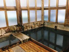 世界遺産の湯 湯の峰温泉 つぼ湯に浸かる旅 (3) 【 湯の峰温泉 旅館 あづまや 】