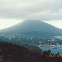90年代の弾丸離島の旅1993.1  「常春の歴史の島」   ~八丈島・東京~
