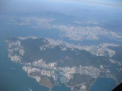 香港☆マカオ旅行~喰道楽な香港編~