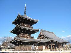 2011年師走 金陵山西大寺の三重塔