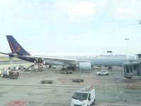 ブルンジまでのビジネスクラスのフライトとブジュンブラのホテル。