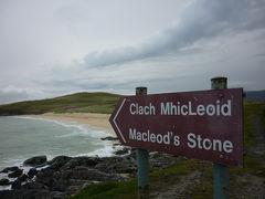ス国再訪 31 ハリス島 Clach Mhicleoid