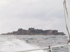 軍艦島(端島)へ行く