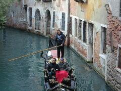 ボンジョルノ♪ 10の世界遺産を巡る感動のイタリア紀行 ①成田~ヴェネツィア/ゴンドラに乗って
