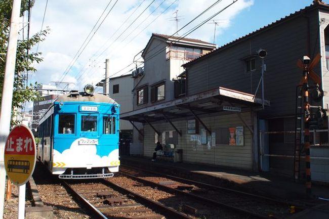 ★ちょこっと大阪 阪堺電車 と すみよっさん と えべっさん★