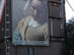美術館巡り:アムステルダムは国立博物館(17)で芸術作品を堪能しよう