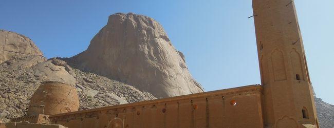 カッサラのLandmark 奇岩トティー山と山...