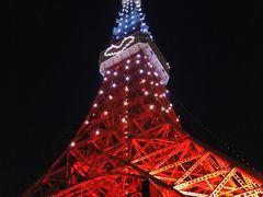 クリスマス・イヴの東京タワー