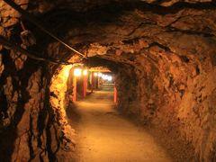 信州長野ぐるり旅【4】~現代に残された第二次世界大戦の遺産~松代象山地下壕
