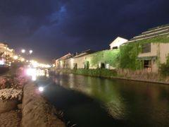 夕暮れの小樽運河はすてき