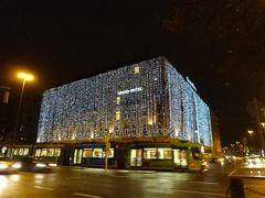 ニュルンベルクとバンベルクのクリスマス旅♪ Vol2(第1日目夜) ☆ニュルンベルクの5星「Le Meridian Grand Hotel」のジュニアスイートルーム♪