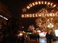 ニュルンベルクとバンベルクのクリスマス旅♪ Vol3(第1日目夜) ☆ニュルンベルクの夜景と名物のニュルンベルガーバーガーを楽しむ♪♪