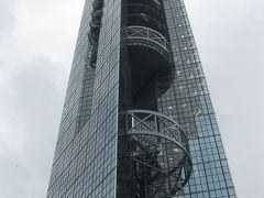 東山動物園と東山スカイタワー