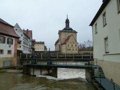 ニュルンベルクとバンベルクのクリスマス旅♪ Vol14(第2日目午後) ☆世界遺産バンベルクの旧市街を散策♪