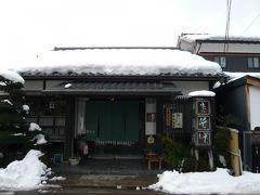 2011.01冬の出石そばと城崎温泉