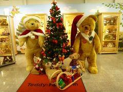 ニュルンベルクとバンベルクのクリスマス旅♪ Vol35(第4日目午前) ☆ニュルンベルク国際空港は楽しい♪