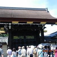 京都御所を見たい(大阪、京都旅行その2)