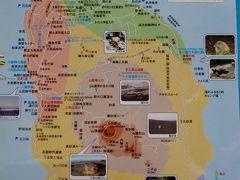 大島I 波浮「みなと鮨」~元町港で乗船 ☆くさや/島の煎餅を土産に