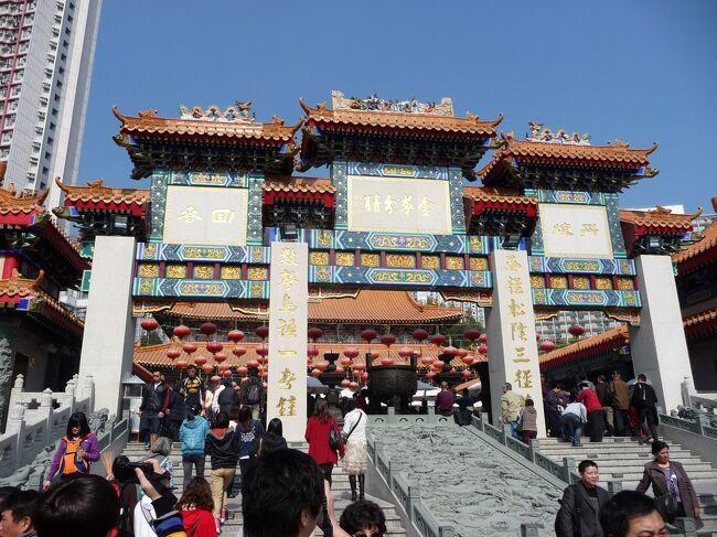 1月1日、初詣でに黄大仙へ行きました。MTR 黄大仙下車すぐ。<br />中国圏では旧正月がメインです。香港人にとっても今日は単なる祭日の感覚ですので、そんなに人は多くないかなと思っていましたら、大変な人波でした。