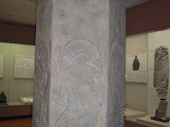 立川市歴史民俗資料館訪問