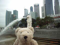 初めてのシンガポール (ベトナム・カンボジア・マレーシア・シンガポール・インドネシア 16日間の旅 その9)