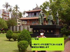 シニアのツアーで行く 体重増加の台湾一周の旅  2011年4月