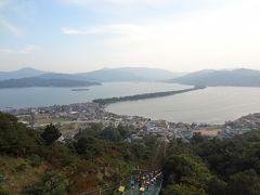 天橋立へ。日本3景制覇